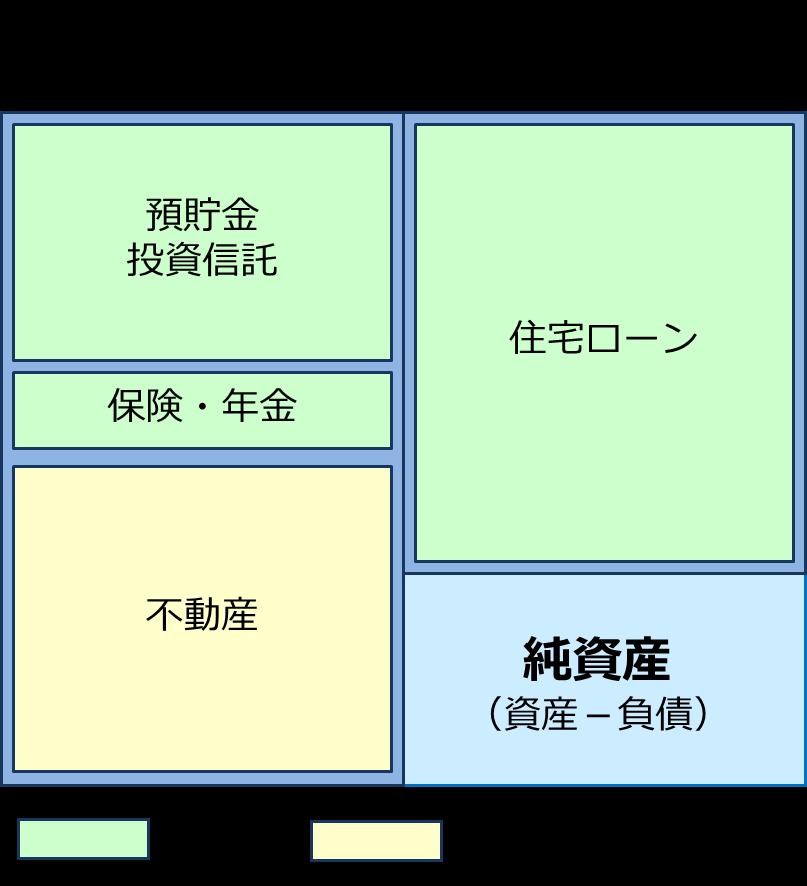 セミナー内容公開!s09.png
