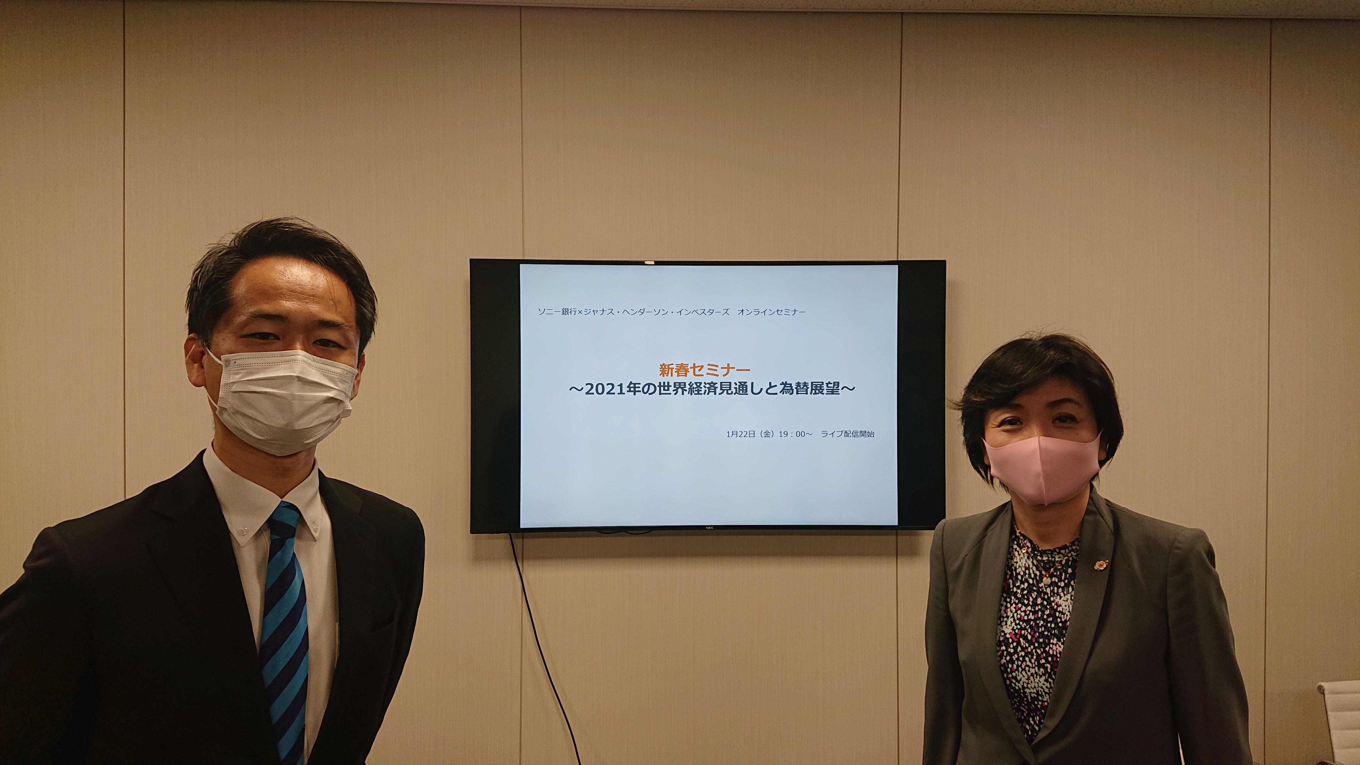 左:松岡健太郎さん 右:尾河眞樹さん