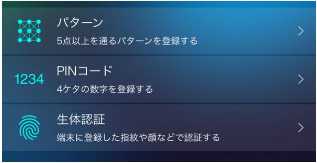 ソニー銀行アプリ(ログイン).png