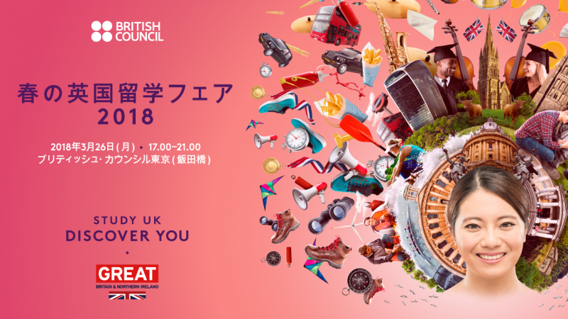 h096_05-study-uk-japan-exhibition-2018_630x354-solas_female-japanese_pink_v1.png
