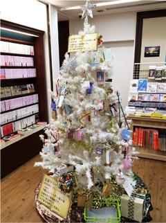 東京堂書店のクリスマスツリー