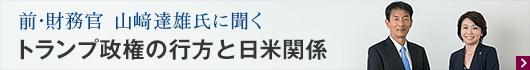 sanzenri_w530_h70.png