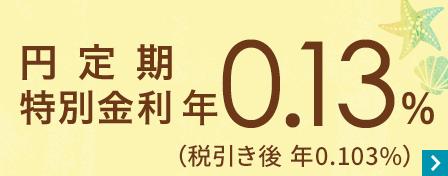 yen202106.png